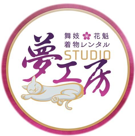 花魁舞妓体験STUDIO夢工房