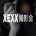 XEXX撮影会