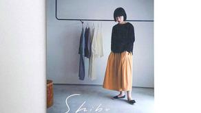 Shibo EXHIBITION / CLASKA Gallery&Shop 吉祥寺店