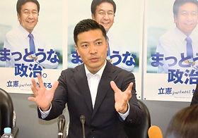 _税制改革02.jpg