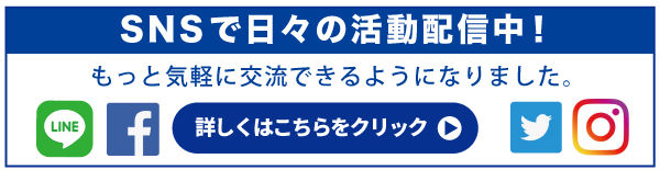 btn_sns.jpg