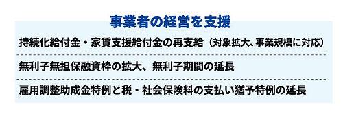 政策_09.jpg