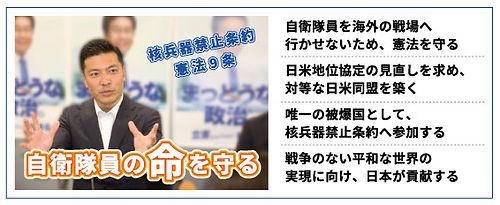 政策_04.jpg