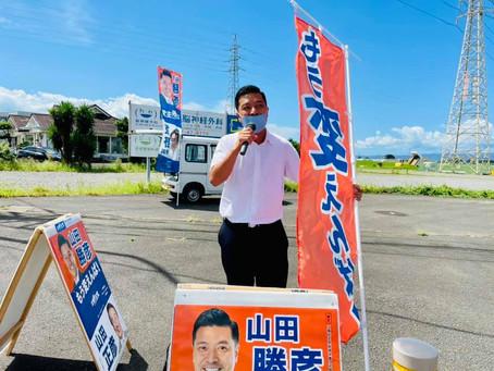 菅首相辞任発表を受け、大村で街頭演説!