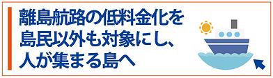 バナー_政策.jpg