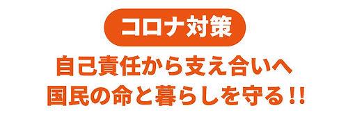 政策_07.jpg