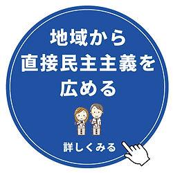 btn_11.jpg