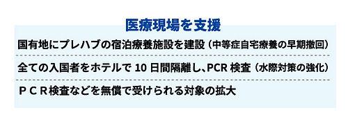 政策_10.jpg