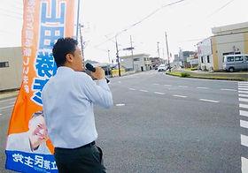 離島振興02.jpg