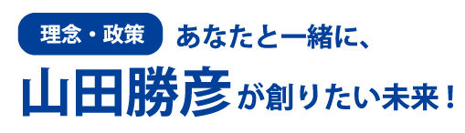 bn_seisaku.jpg