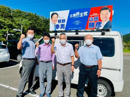 熱い街宣活動 in 真夏の上五島
