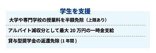 政策_11.jpg