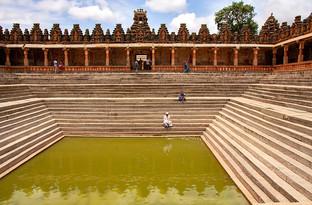Heritage of Bhoganandishwara