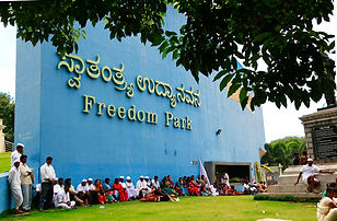 Majestic_Freedom_Park_MG_0029_lo_Res.jpg