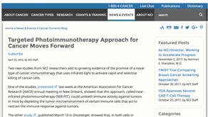 光免疫療法:用近紅外線殺死癌細胞