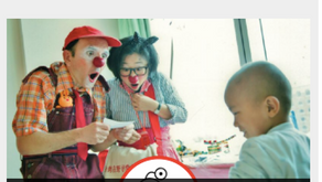 紅鼻子醫生計畫募資