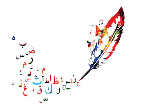 How To Study Arabic