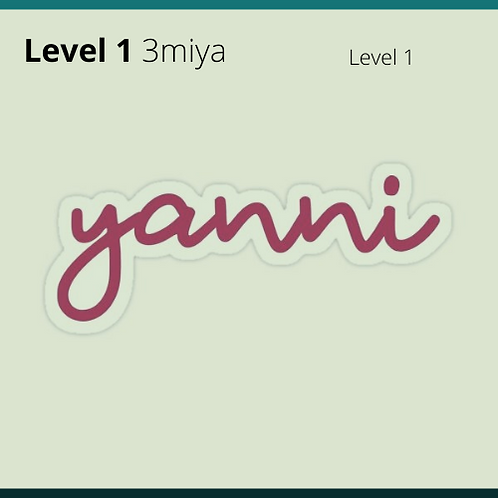 Arabic 3miya/Yanni Level 1 20 hours