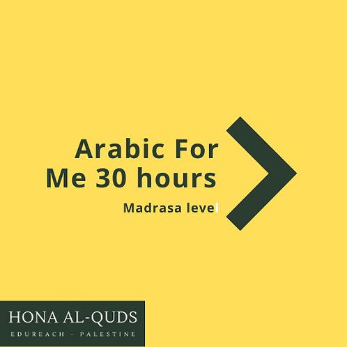 Arabic for Me  Mishwar level ( 30 Hours)