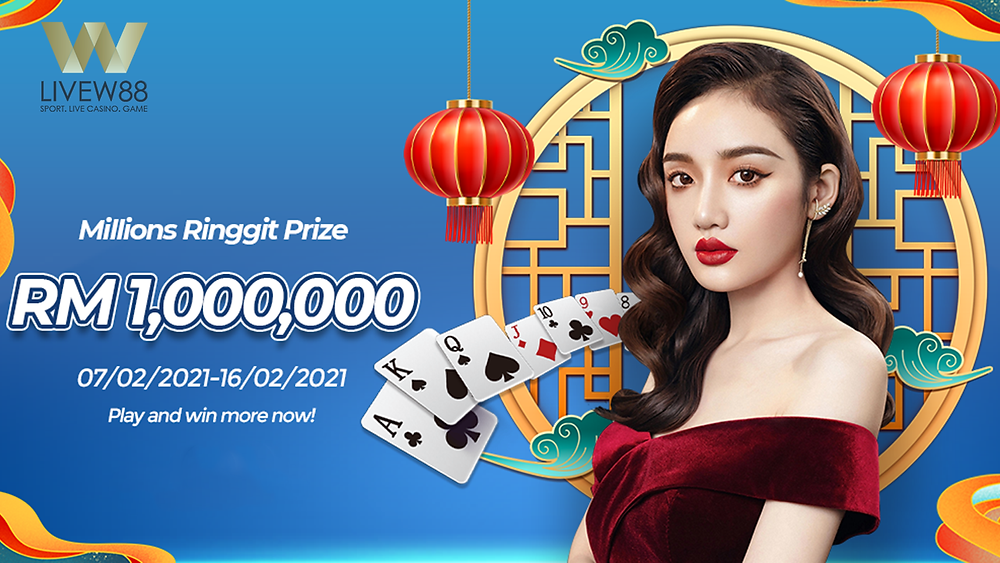 RM. 1,000,000
