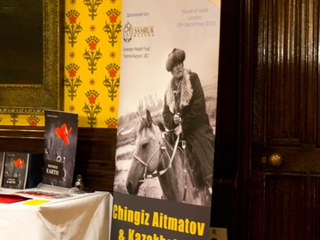 The V International Chingiz Aitmatov Award ICAA-2015