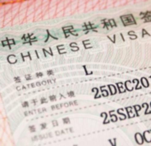 Visa-a-China-Imagen-destacada-inicio.jpg