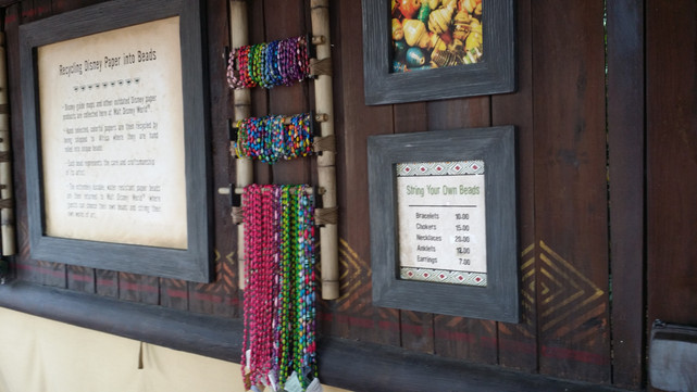 EPCOT'S AFRICAN BEAD OUTPOST