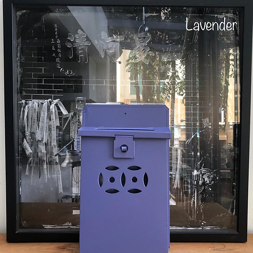 Lavender letterbox