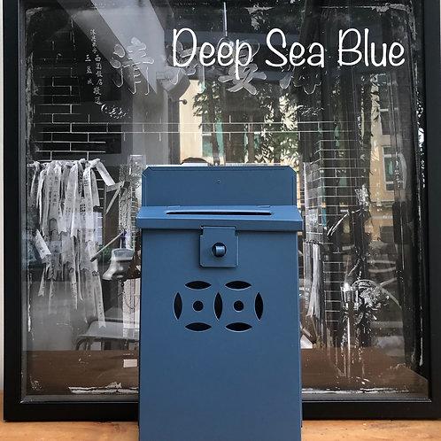 Deep Sea Blue letterbox