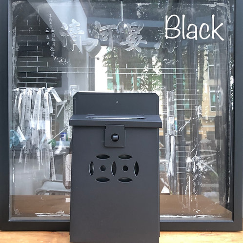 Black letterbox