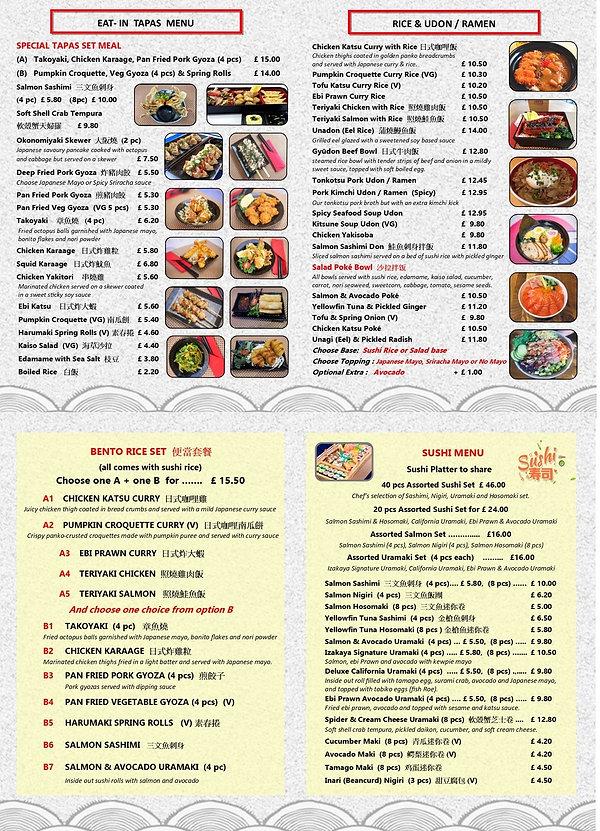 digital menu combined.jpg