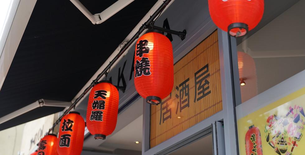 shop front lanterns_crop.jpg