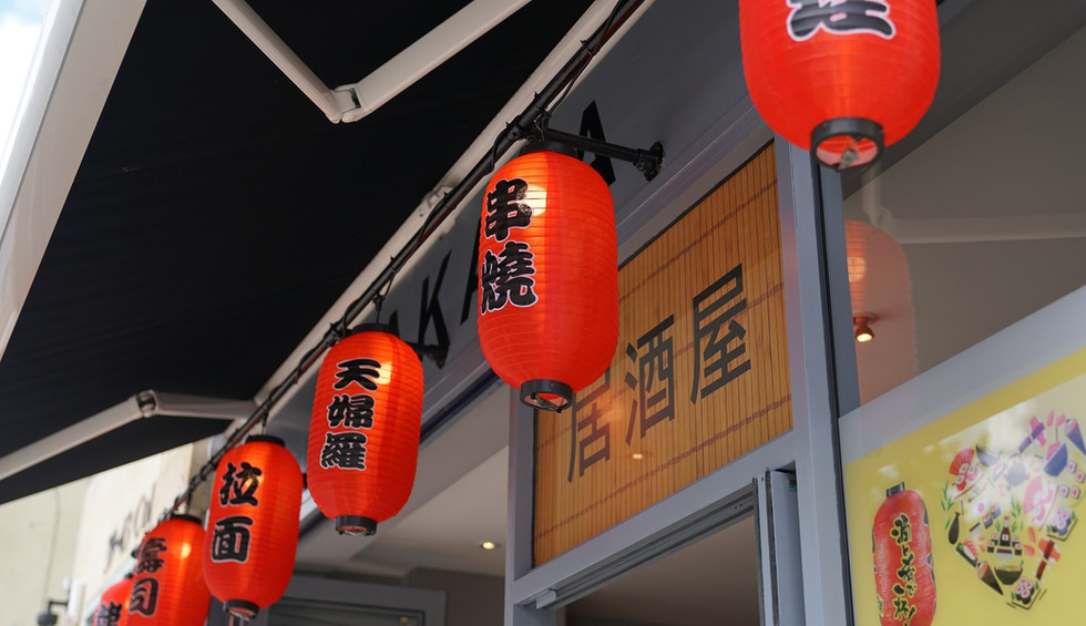 shop front lanterns_crop.jpg