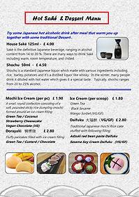 hot sake and dessert August 2021.jpg