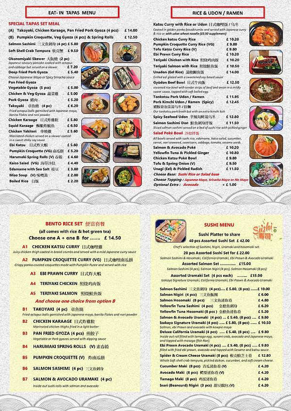Izakaya menu April 2021_new_A3.jpg