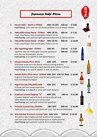 drink & sake_menu_July 2020_new_P2.jpg