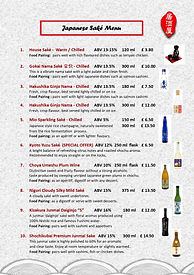 drink & sake_menu_Dec 2020_website_2.jpg