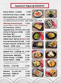 Izakaya menu_front_tapas.jpg
