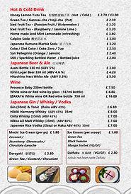 drink & sake_menu_August 2021_new1.jpg