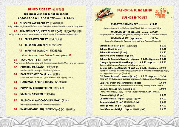 Izakaya menu Set & Sushi menu_Sept 2020