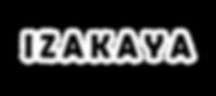 izakaya.png