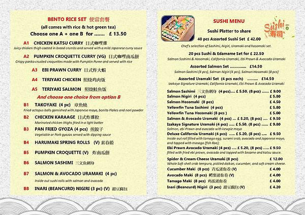 Izakaya menu Set & Sushi menu_Dec 2020 n