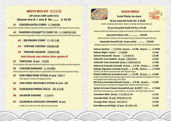 Izakaya Set & Sushi menu_August 2021.jpg