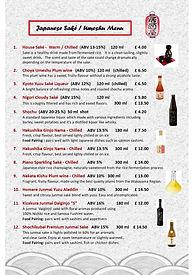sake_menu_JUNE 2021_new.jpg