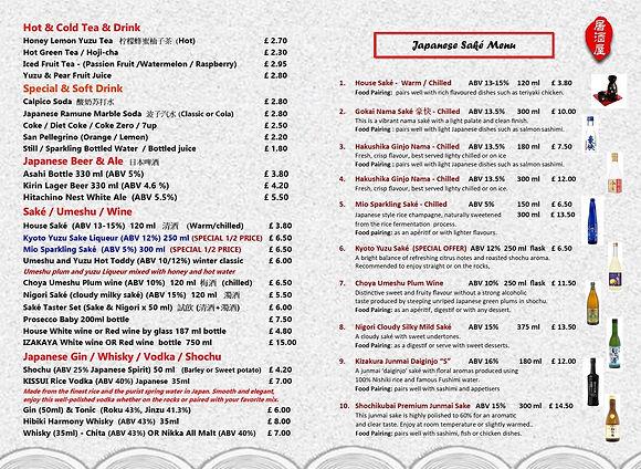 drink & sake_menu_Dec 2020_website_2 pag
