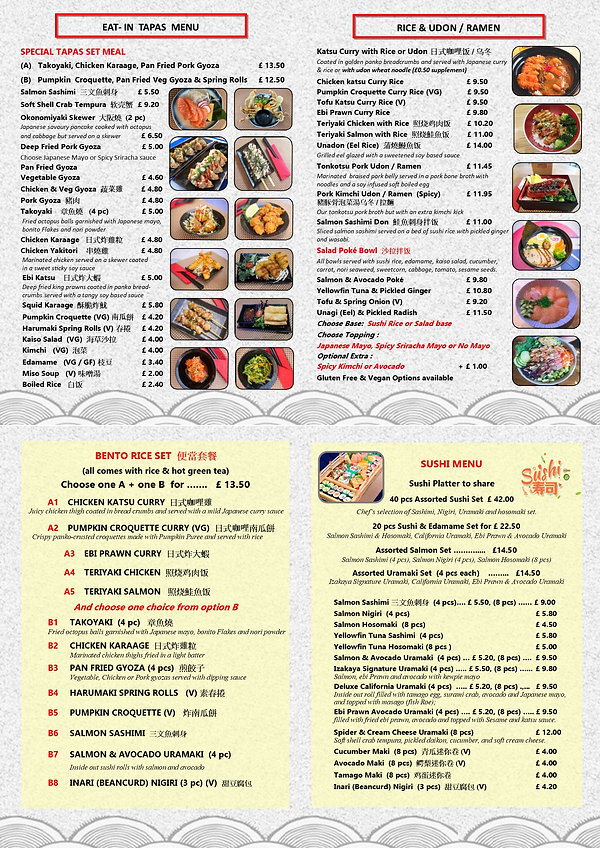 Izakaya menu_Dec 2020_new_A3.jpg