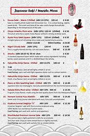 drink & sake_menu_August 2021_new_p2.jpg