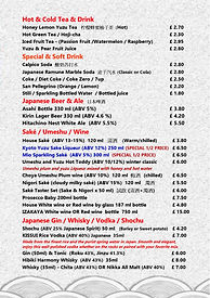 drink & sake_menu_Dec 2020_website_1.jpg