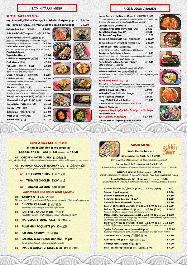Izakaya menu_Jan 2021_new_A3.jpg