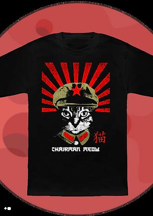 Chairman Meow Cat T-Shirt